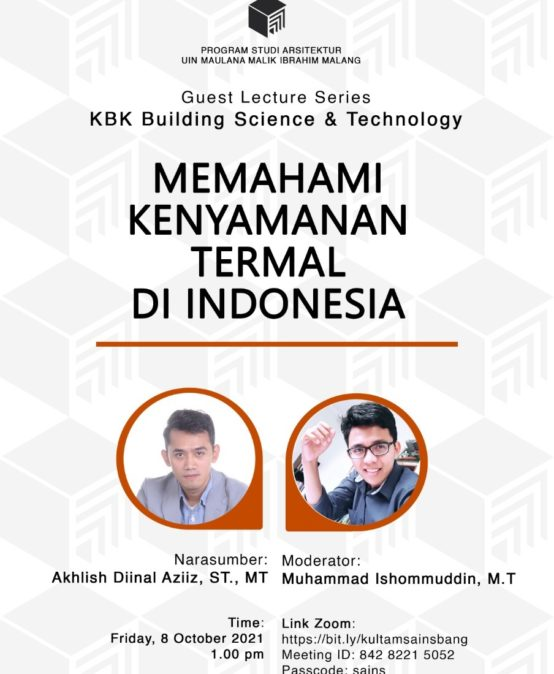 GUEST LECTURE SERIES 1
